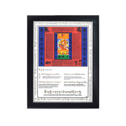 king gesar plaque